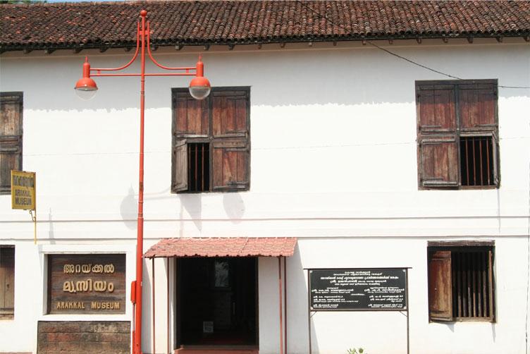 arakkal-museum