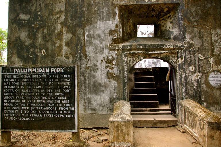 pallipuram-fort