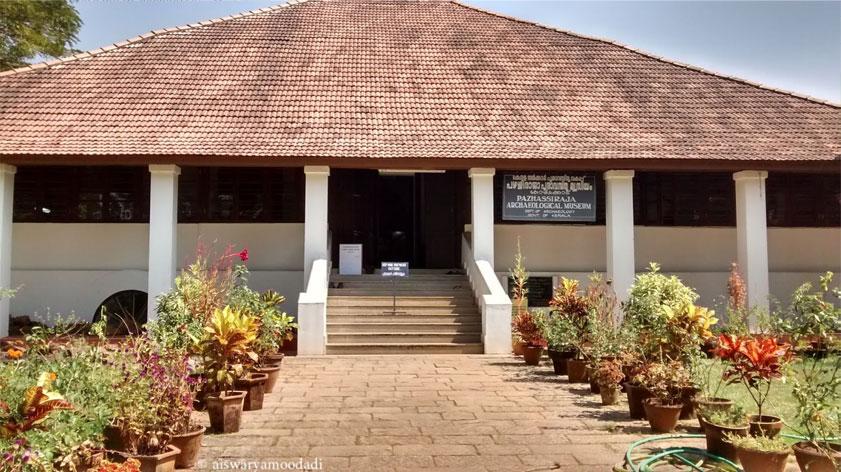 pazhassiraja-museum