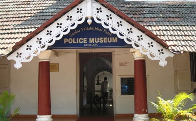 police-museum