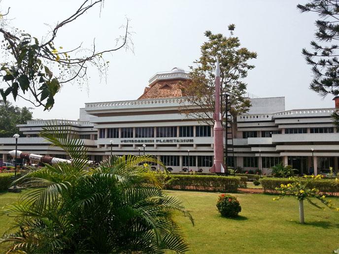 priyadarshini-museum