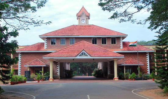 kerala-police-academy