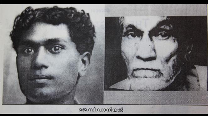 malayalam-film-history