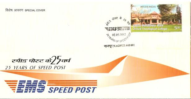 postal-premium