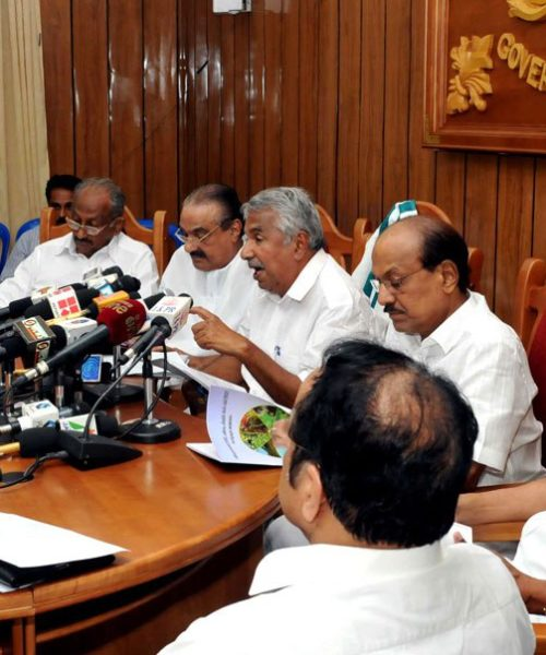 Kasturirangan Report – Malayalam PDF